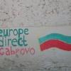 Ден на Европа в Севлиево, 9 май 2018 г. 25