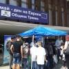 9 май – Ден на Европа в Трявна – 9 май 2018 г. 2