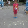 Детски лагер - Аз познавам правата си, 13-17 юли 2015 г., Габрово 15