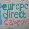Ден на Европа в Севлиево, 9 май 2018 г. 24