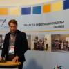 Лагер за иновации в Габрово, 04-06 октомври 2018 2