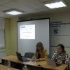 Експертен семинар по проект Enterprise+, 20-21 април 2017 г. Габрово 23