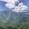 Фотоконкурс - От планината вземай само спомени, оставяй само стъпки 23.12.2020г. 14