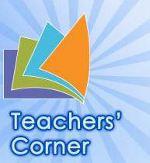 Кът на учителя: Интересни учебни материали за ЕС