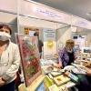 Национални дни за учене през целия живот Габрово 2020  -7-9 октомври 2020 г. (снимки Областна администрация, ГТПП) 10