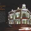 Изложба - Европа в моя град: промяната в Габрово, Севлиево и Трявна, 15-17 октомври 2019 г. 1